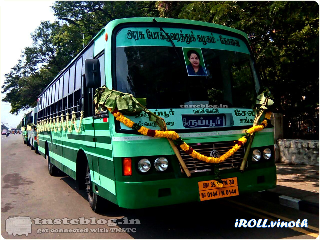 TN-39N-0144 of Tiruppur Region Route Tiruppur Salem