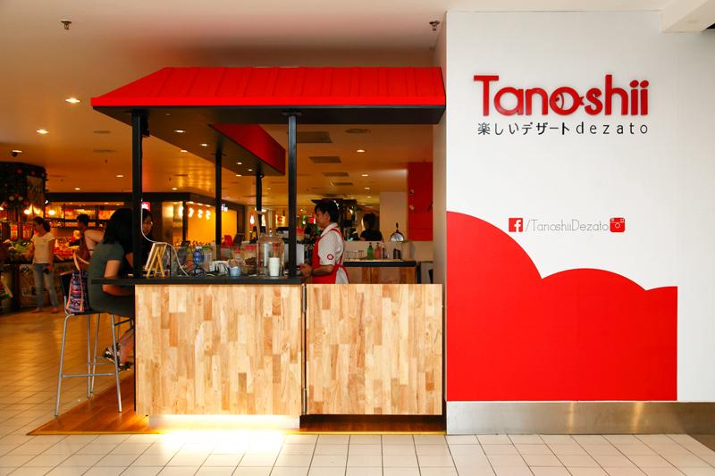 Tanoshii-Dezato-Tropicana-City-Mall