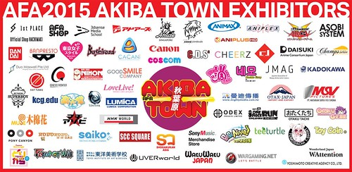 AFA15_Exhibitors