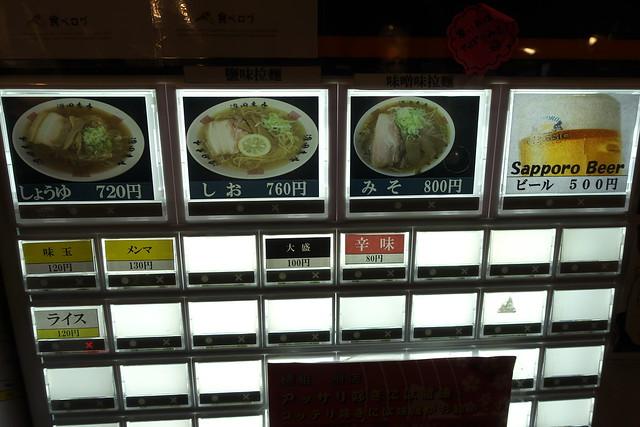 ラーメン 麺組2回目 札幌すすきのラーメン館_02