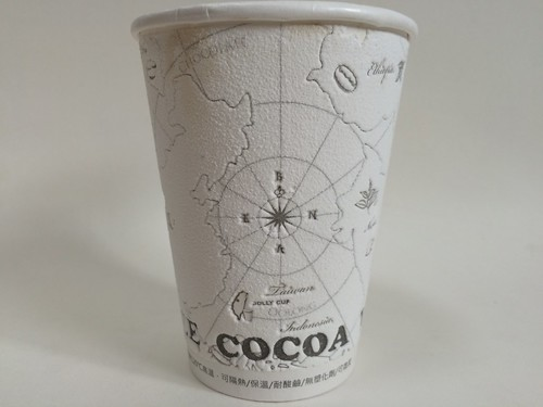 COFFEE COCOA TEA Jolly Cup 3D surface
