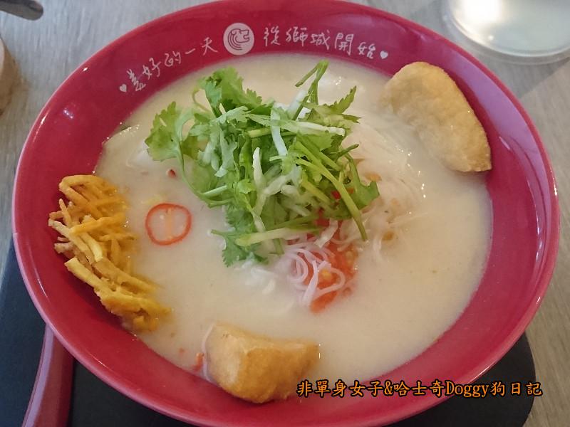 新店碧潭吊橋源平溪豆花大王23