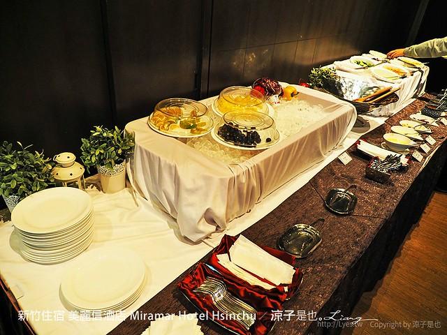 新竹住宿 美麗信酒店 Miramar Hotel Hsinchu 25