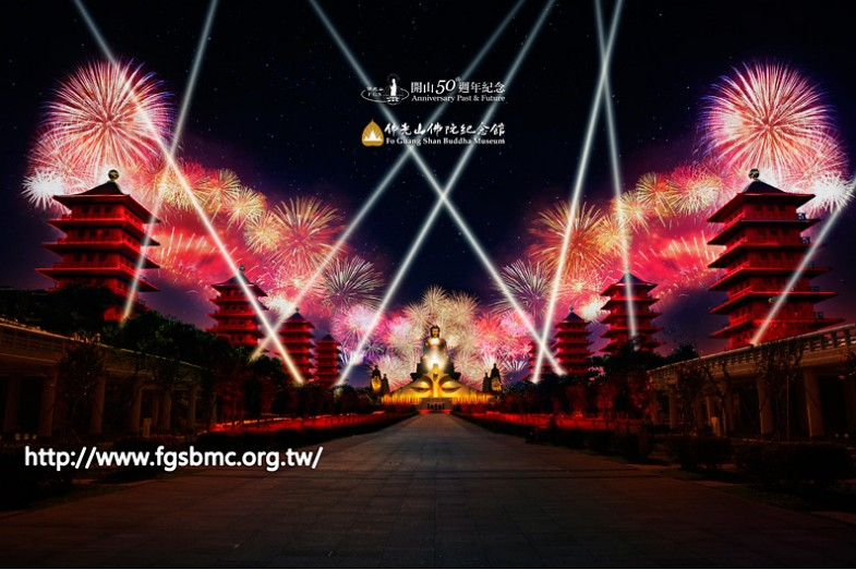 2017佛陀紀念館光雕煙火秀-3
