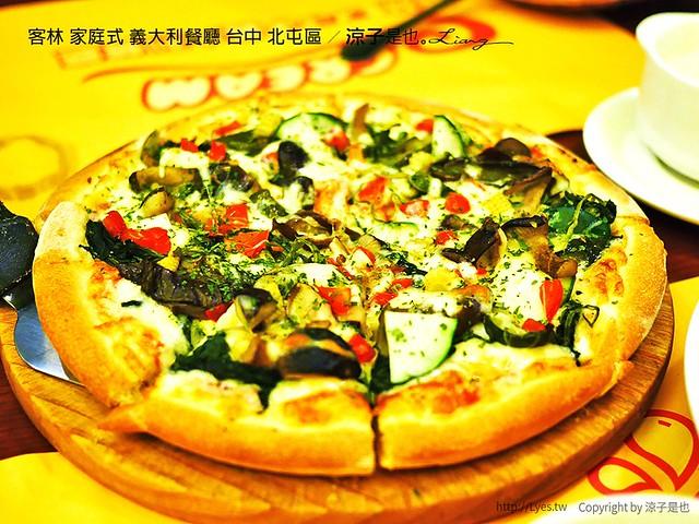 客林 家庭式 義大利餐廳 台中 北屯區 8