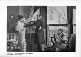 narod_tvorch_1938_10_11_024