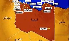 اشتباكات بين قوات عسكرية ليبية ومقاتلي داعش تتسبب بمقتل 4 جنود ليبيين