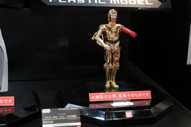 All Japan Model Hobby Show 2015 B1_013