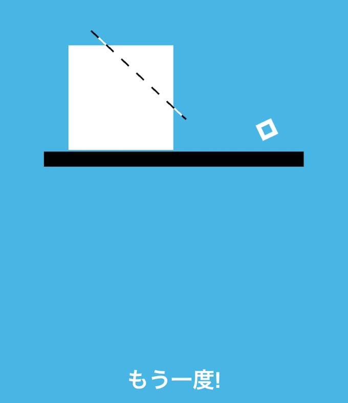 スクリーンショット 2015-10-15 22.20.47