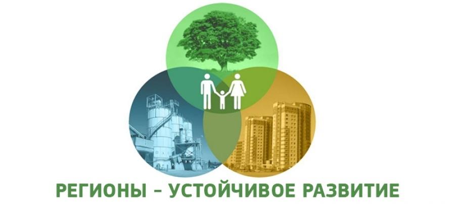 В Краснодаре пройдет вебинар по реализации инвестиционных проектов