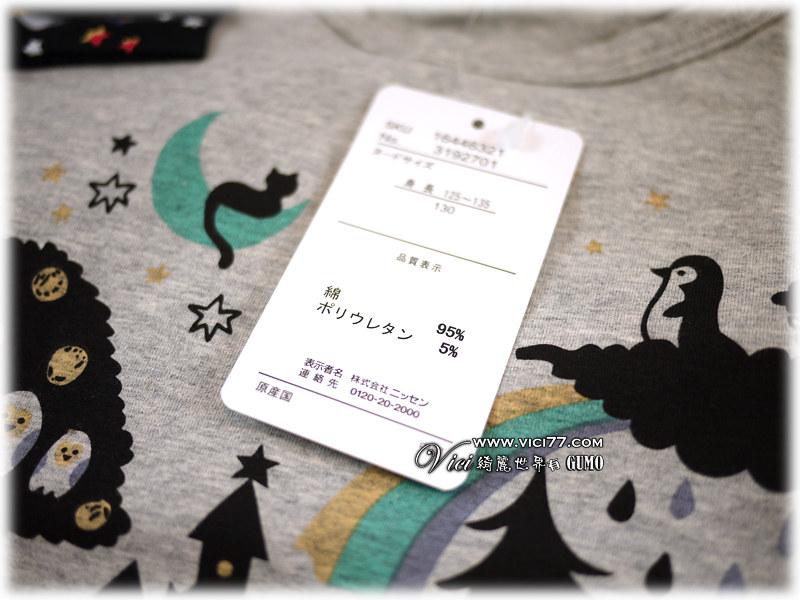 1025樂天衣服006