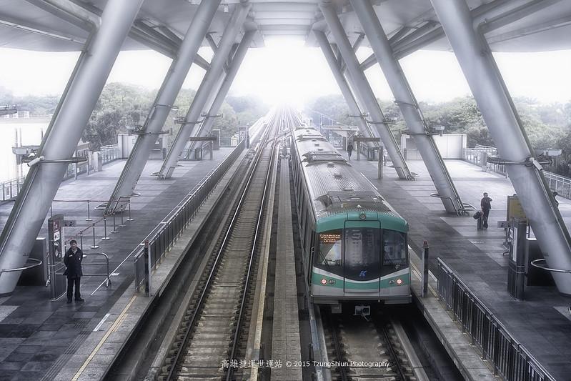 高捷世運站