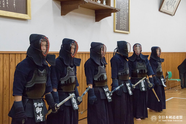 63rd All Japan KENDO Championship_033