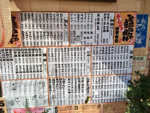 2015.9.20 若貴