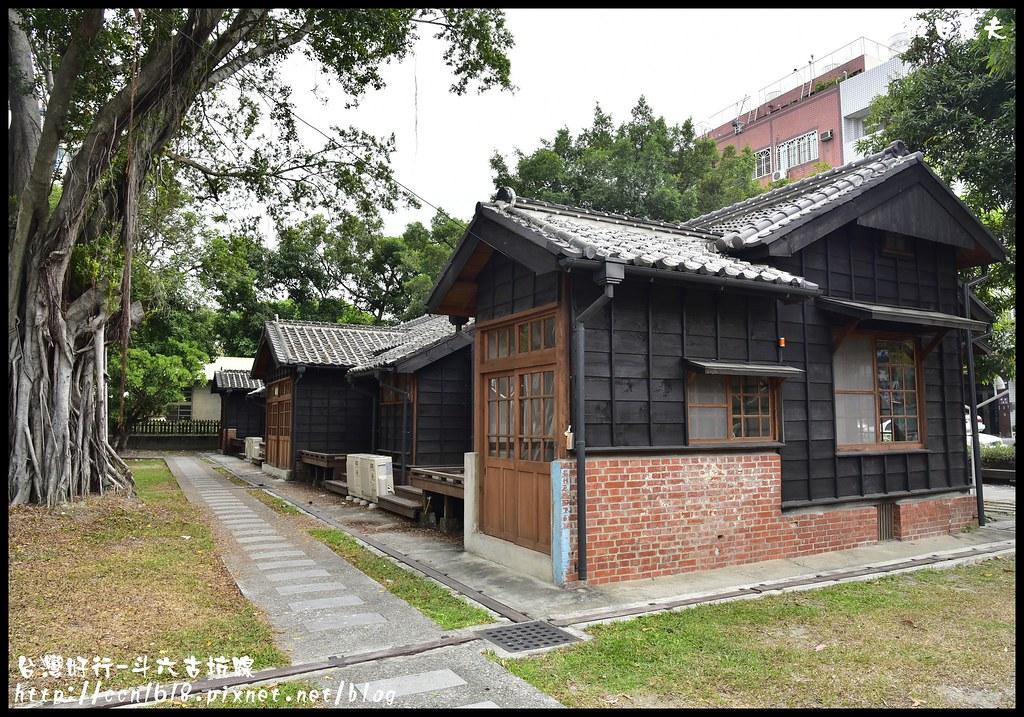 台灣好行-斗六古坑線_DSC6874
