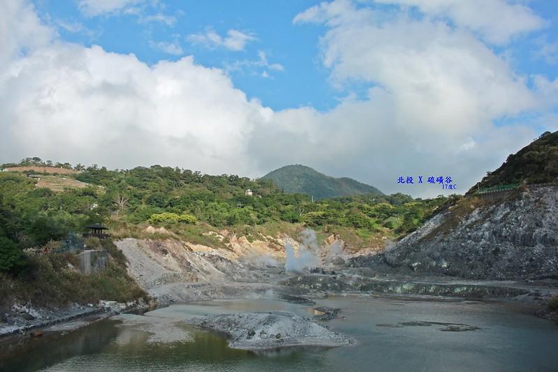 北投硫磺谷-17度C隨拍(34)