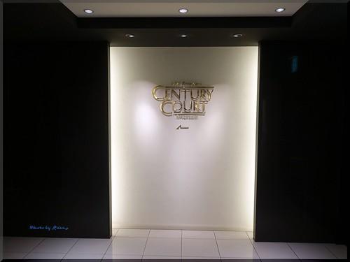 Photo:2015-11-30_築地記録帳_【メシコレ】築地記事で人気記事賞受賞らしい(笑 次はあるのか?!_03 By:logtaka