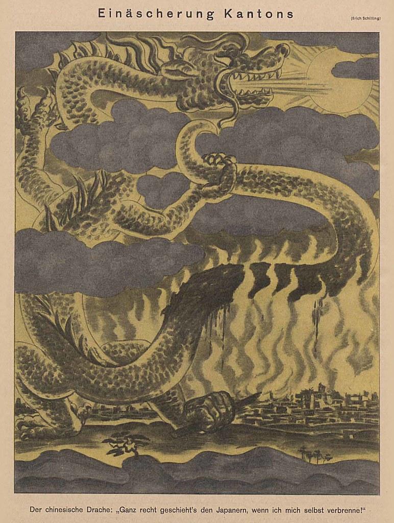 Erich Schilling - Cremation Canton, 1938