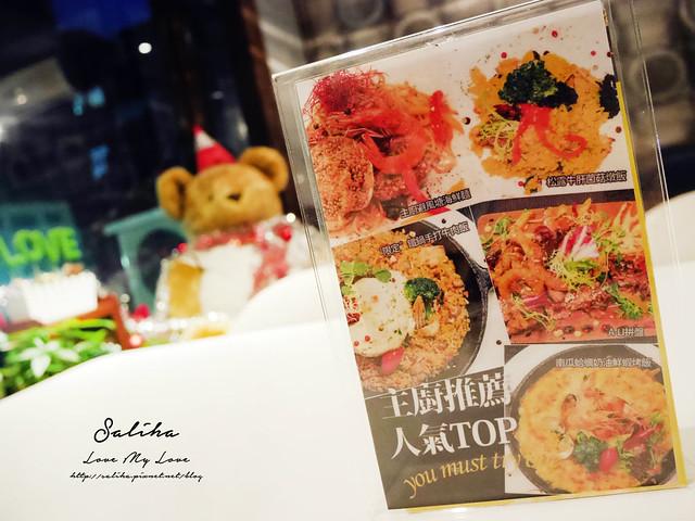 台北平價好吃義大利麵餐廳推薦 (8)