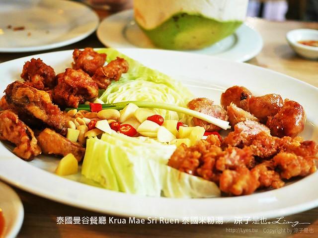 泰國曼谷餐廳 Krua Mae Sri Ruen 泰國米粉湯 37