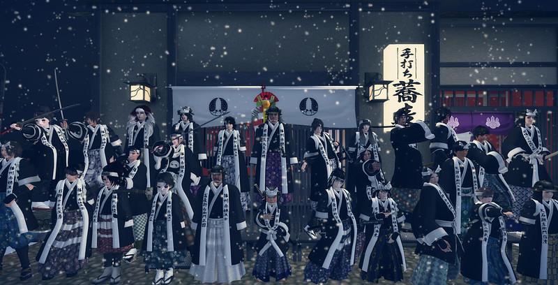 48 SAMURAI OF LEGEND 赤穂浪士