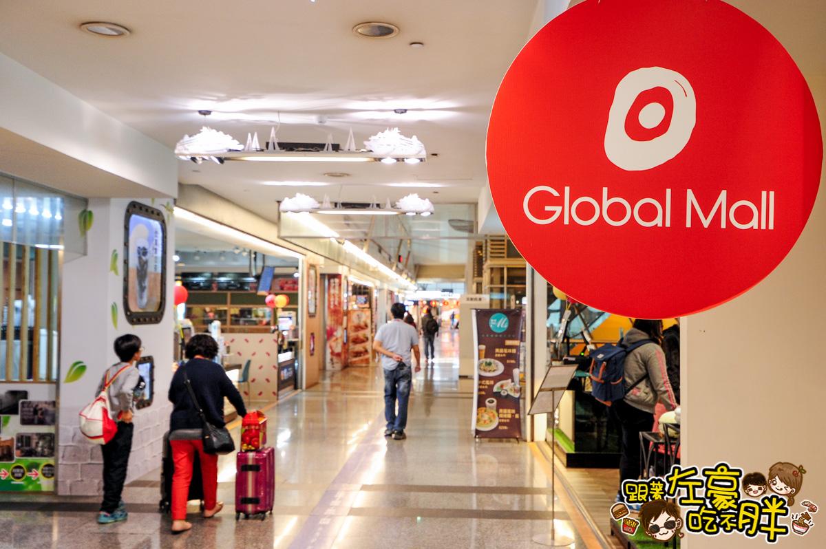 GlobalMall環球購物中心-6