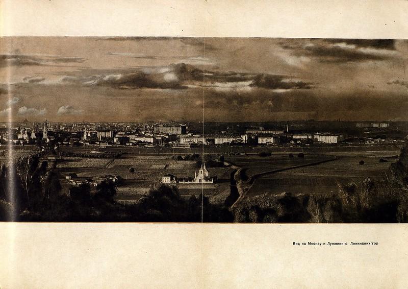 Генеральный план реконструкции города Москвы. Постановления и материалы. 1936_119