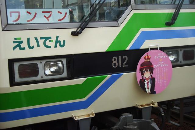 2015/09 叡山電車×城下町のダンデライオン ヘッドマーク車両 #10