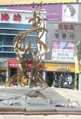 Co-Busan-Parc Yongdusan (9)