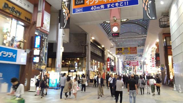 Thursday night in Kumamoto. No danger of this CBD dying.