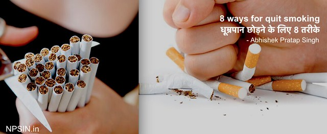 8 Ways For Quit Smoking