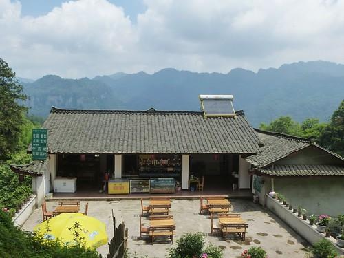 CH-Emeishan-Wannian-Qingyin-sentier (3)