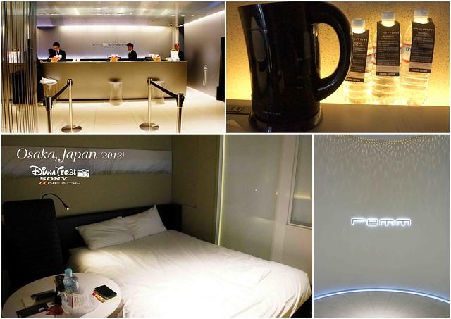 Hotel Remm Shin-Osaka 02