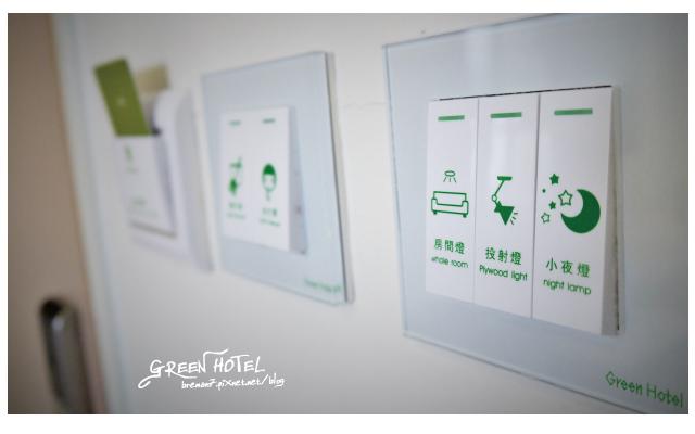 greenhotel-8