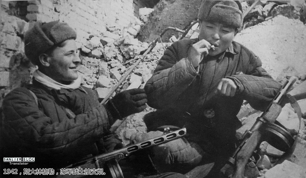 苏联初期人像(格奥尔吉·泽利马摄)46
