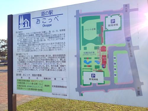 hokkaido-michinoeki-okoppe-train-hostel-map