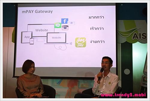 ais-mpay-gateway-011