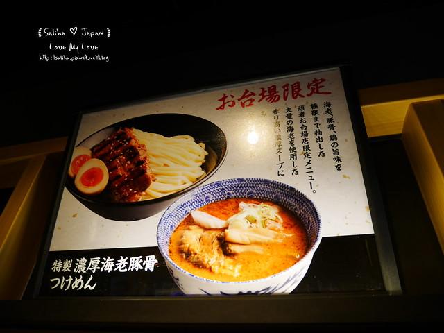 台場百貨美食餐廳推薦拉麵豬排飯 (4)