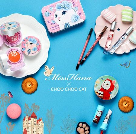 Miss Hana 花娜小姐 X CHOO CHOO CAT