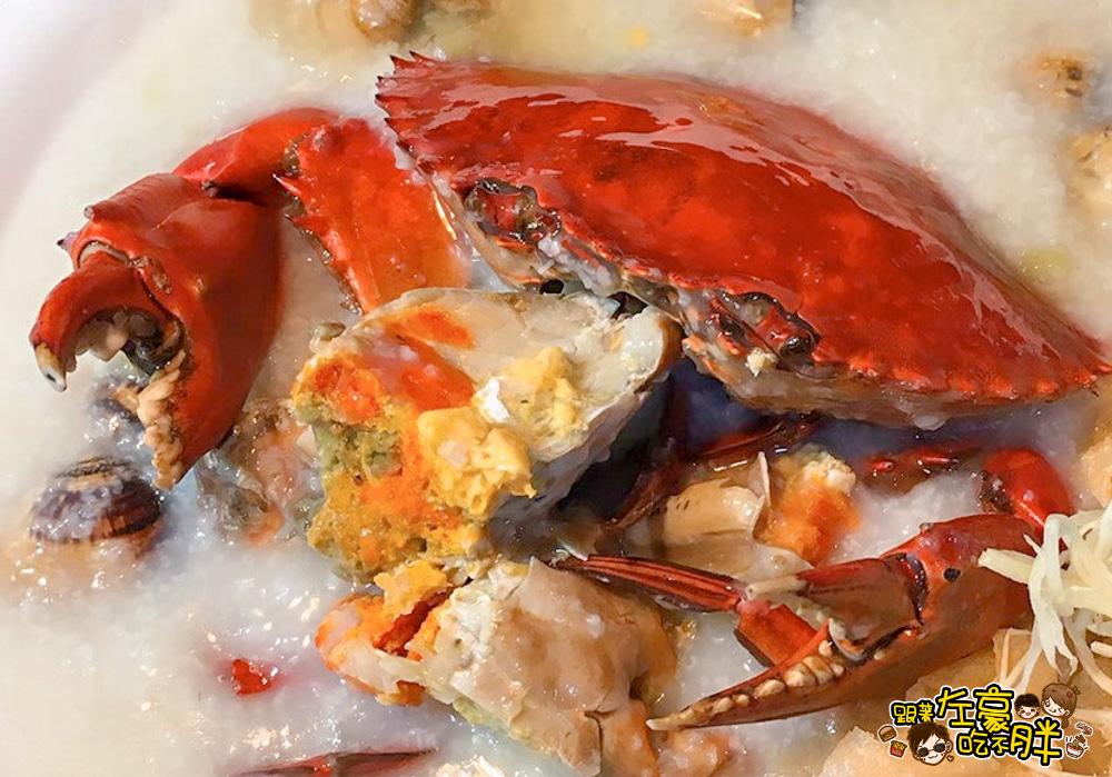 穩記螃蟹粥-3