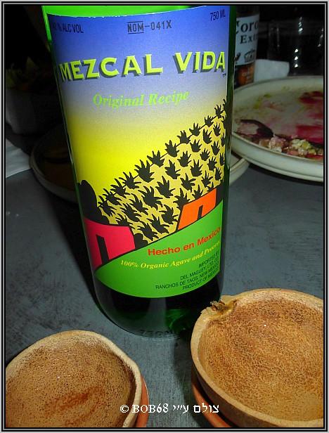 צ'ייסר של מזקל דה מאגיי וידה ב- לה אוטרה