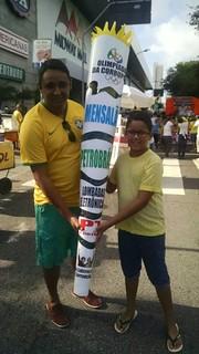 Ato Fora Dilma!