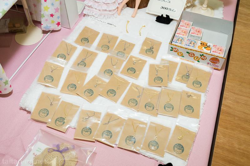 Dollshow44浜松町FINAL-1376-DSC_1375