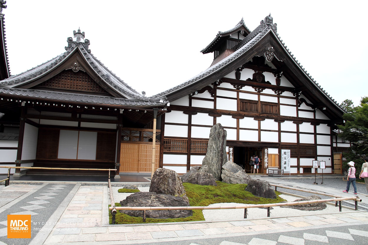 MDC-Japan2015-1180