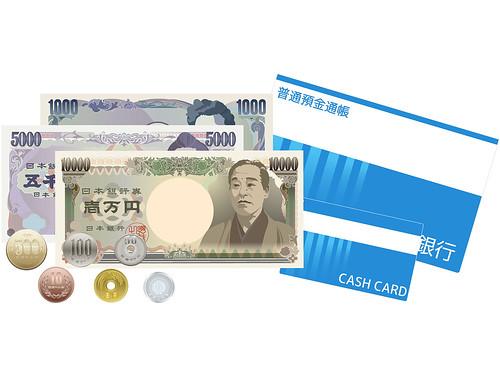 通帳とお金 by イラストAC