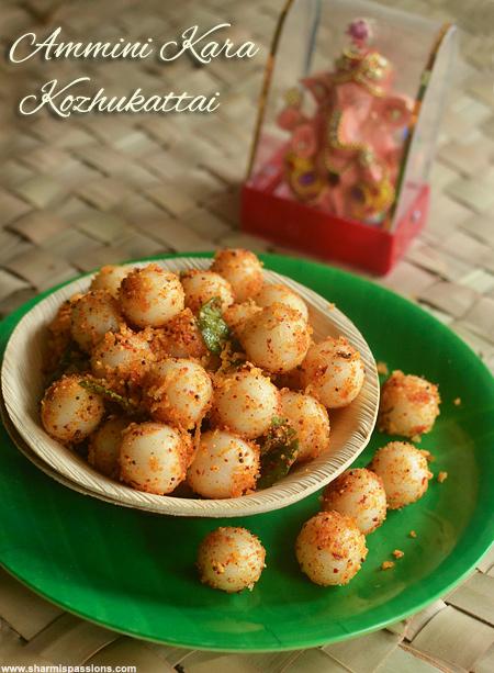 Spicy Ammini Kozhukattai