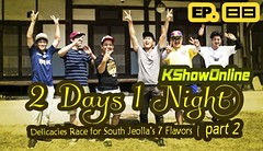 1 Night 2 Days S3 Ep.88