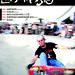 sk8net_LeMag#5 by www.sk8.net