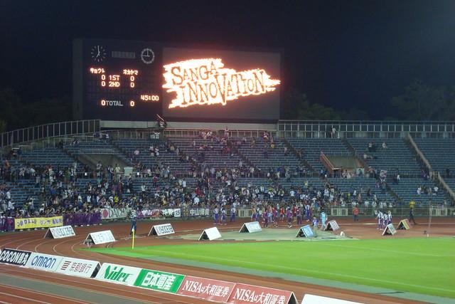 2015/09 J2第33節 京都vs岡山 #12