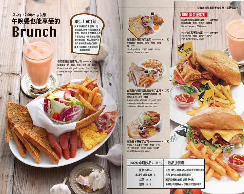 11 鯊魚咬土司 menu 午.晚餐